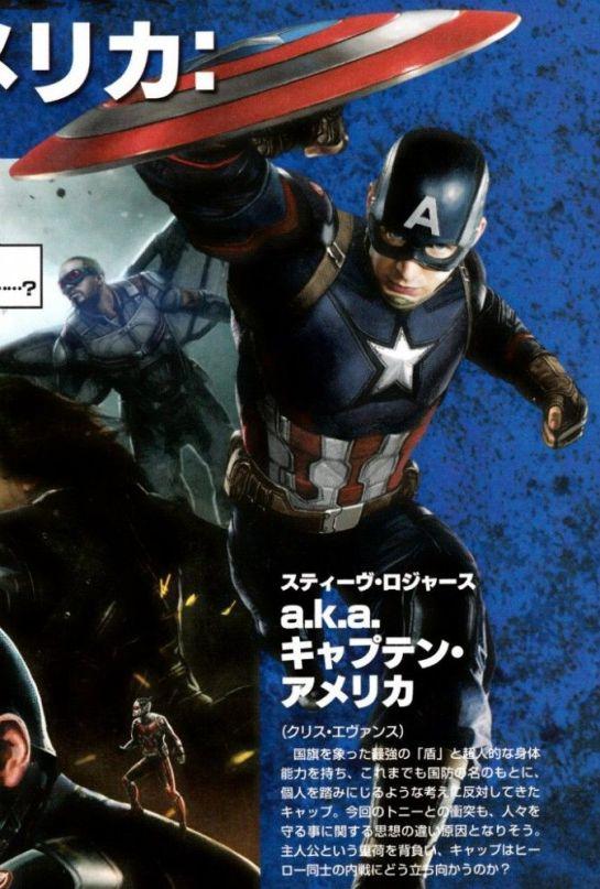 Capitan America 3 22